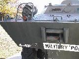 V-100 Commando