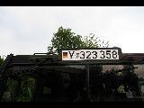 BV 206