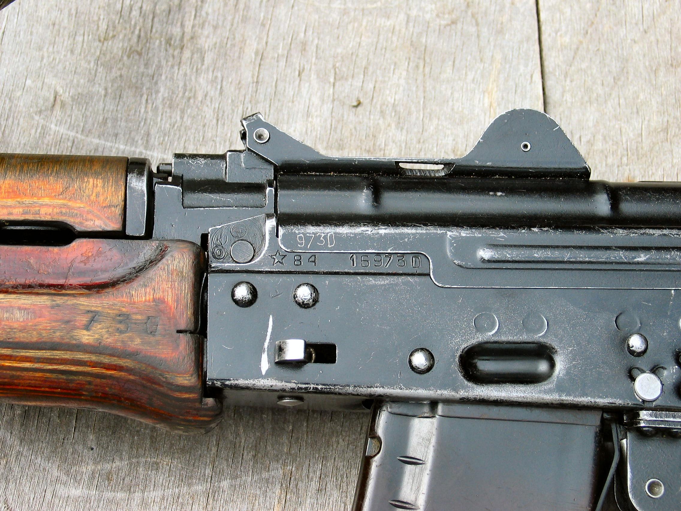 AKS-74U Carbine Walk Around Page 1