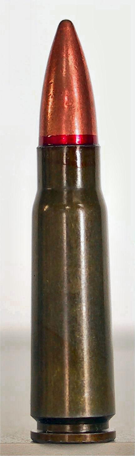 Russian Ammo