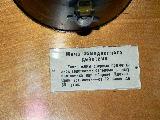 MZD-35 Time Bomb