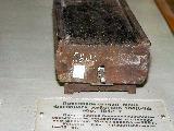 PMD-6F Anti-Personnel Mine