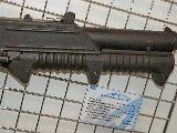 GM-94 Shotgun