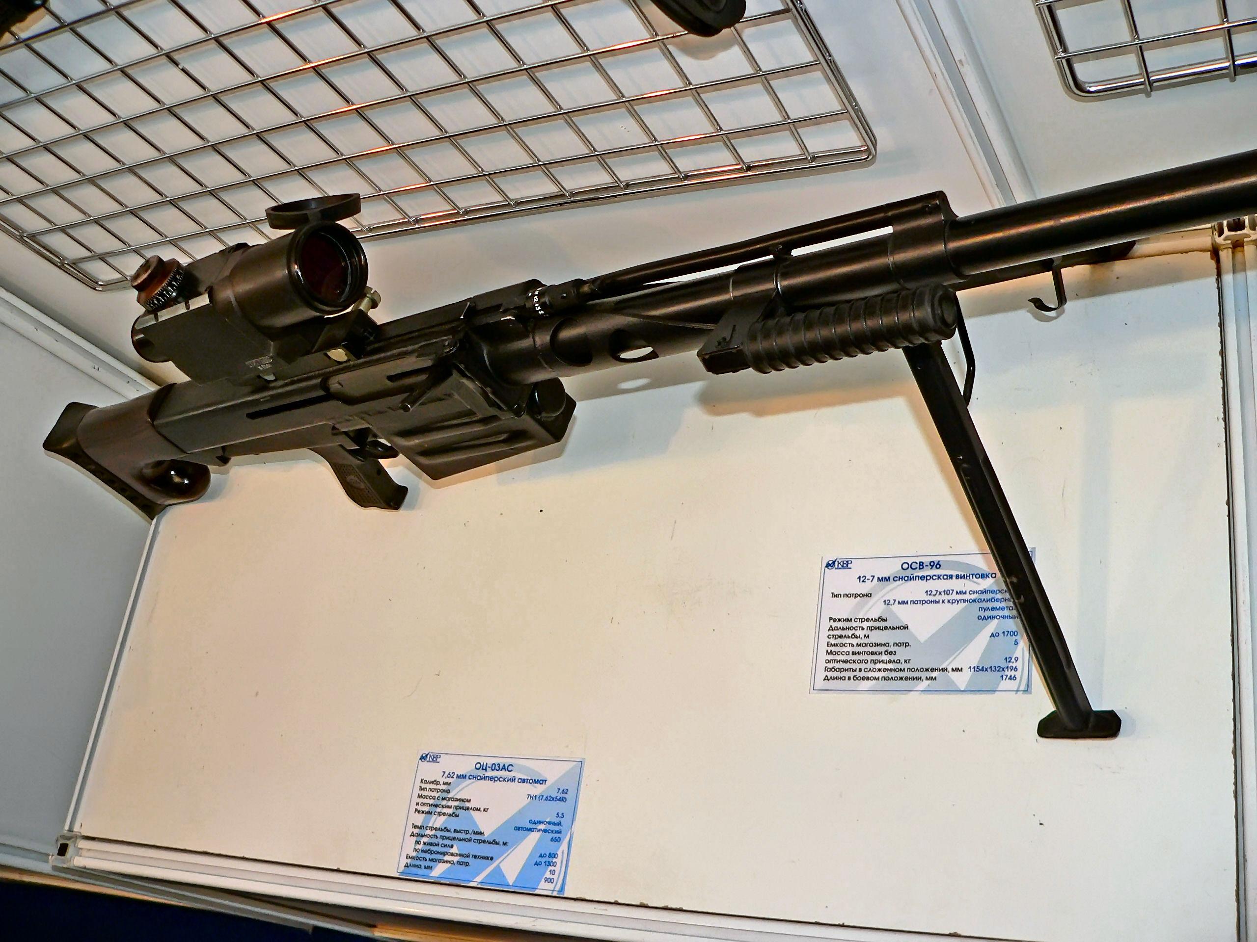 الروسية الرائعة OSV-96  Osv-96_sniper_rifle_28_of_32