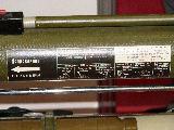 RPG-26 Aglen