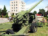 OB 152mm