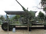 40mm Bofors