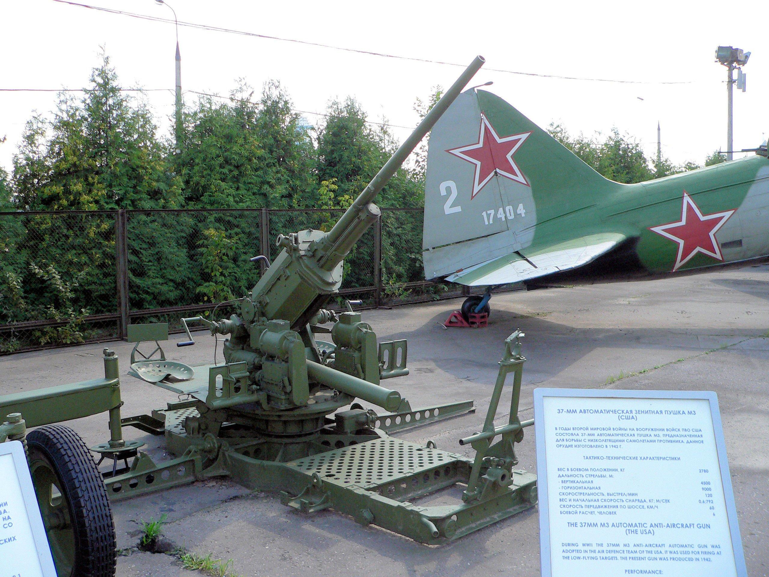 M3 37mm Anti Aircraft Gun Walk Around Page 1