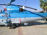 AS565MA Atalef