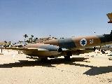 Meteor T-7.5