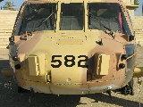 S-70A-55