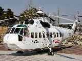 S-61N