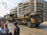 National Day Parade