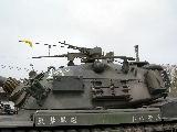 CM-11