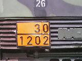 Iveco STW 18000