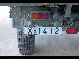 U1300L